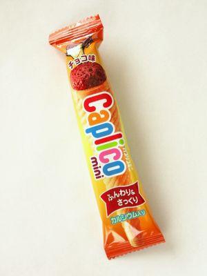 グリコ--カプリコミニ チョコ味。