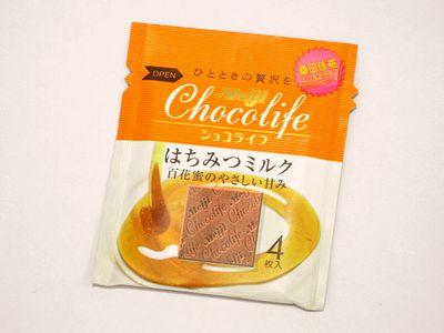 Meiji--ショコライフ はちみつミルク。