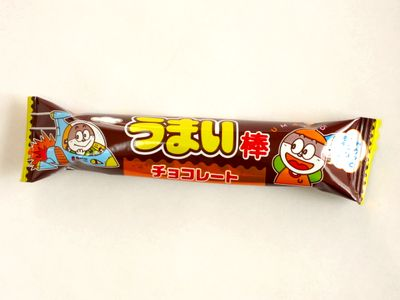 やおきん--うまい棒 チョコレート。