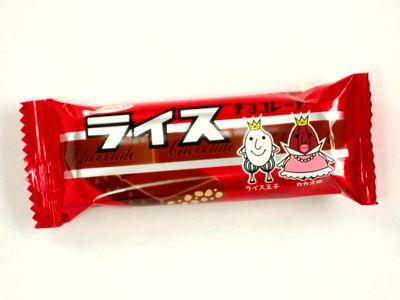 TOCHOCO--ライスチョコレート。