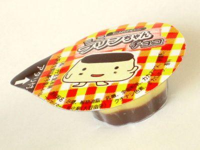 丹生堂本舗--ミニプリンちゃんチョコ。