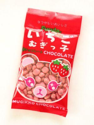 フルタ--いちごむぎっ子チョコ。