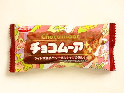 ユーラク--チョコムーア。