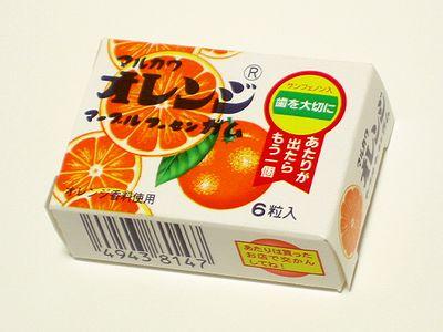 マルカワ--オレンジマーブルフーセンガム。