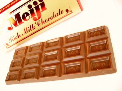 Meiji--明治リッチミルクチョコレート。