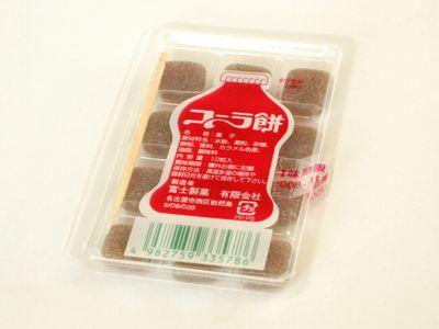 富士製菓--コーラ餅。