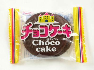 ユーラク--チョコケーキ。