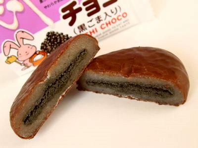やおきん--餅チョコ(黒ごま入り)。
