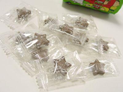 オリオン--クレヨンしんちゃん ラムネチョコビ ココア味。