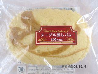 サークルKサンクス--メープル蒸しパン。