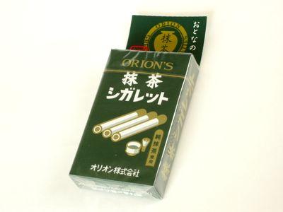 オリオン--抹茶シガレット。
