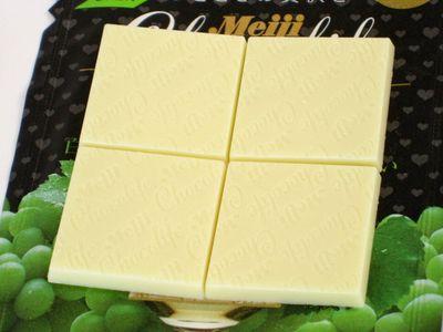 Meiji--ショコライフ 塩プラリネ。