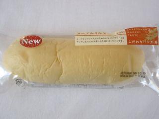 ファミリーマート--こだわりパン工房 メープルミルク。