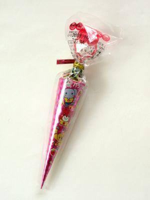 FUJIYA--パラソルチョコレート イチゴチョコ。