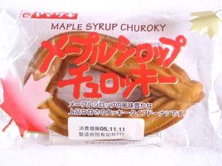 ヤマザキ--メープルシロップチュロッキー。