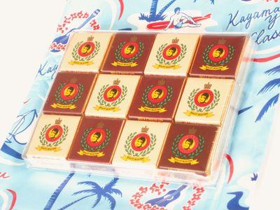 加山雄三ミュージアム土産--モロゾフ ピュアチョコレート。