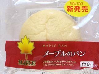 ローソン--メープルのパン。