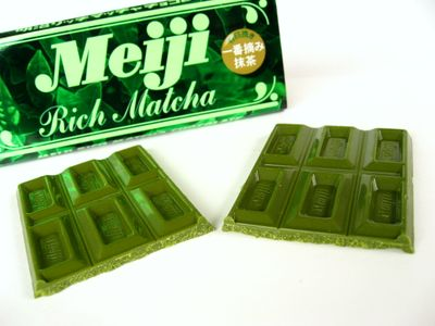 Meiji--明治リッチマッチャチョコレート。