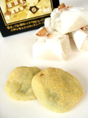 飛騨高山のおみや--さるぼぼちゃんのおくりもの ごまだれきなこ餅。