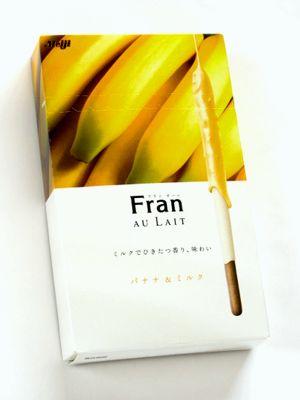 Meiji--Fran AU LAIT バナナ&ミルク。