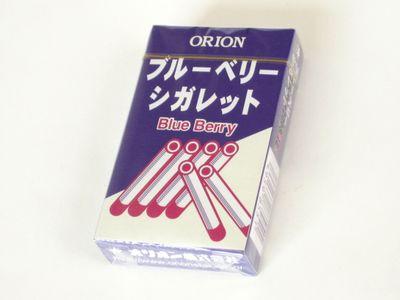 オリオン--ブルーベリーシガレット。