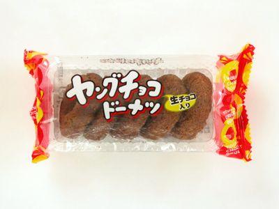 宮田製菓--ヤングチョコドーナツ。