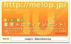 20060822153933.jpg