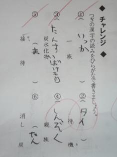 20061213191410.jpg