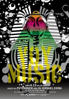 Voy MUSIC8