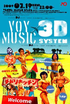 Voy MUSIC008