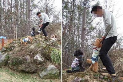 お山の上でオヤツを貰おう!