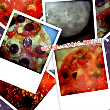 pizza0811.jpg