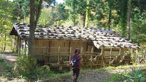 木地師の住居跡