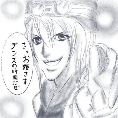 sawayaka.jpg