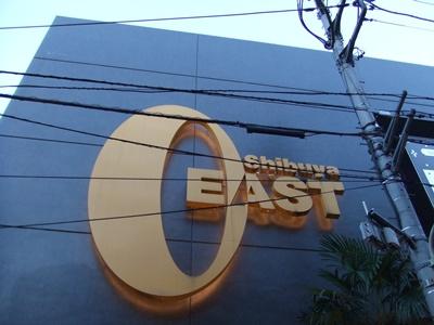shibuya East
