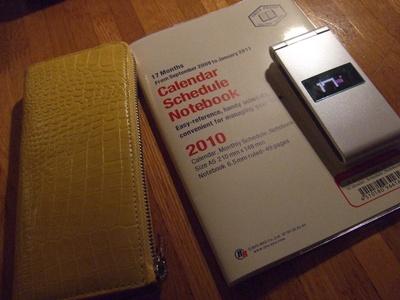 お財布、手帳、携帯電話