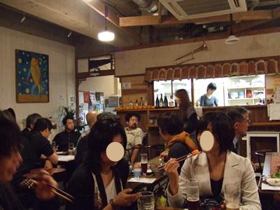 Com.Cafe音倉 店内