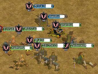 12/03 参加メンバー