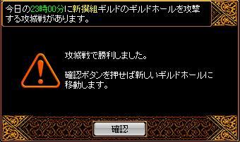 3/21 ランク2GH攻撃 結果