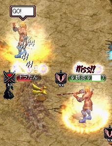 トラたん vs ψ妖炎ψ