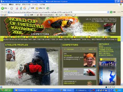2006worldentry1.jpg