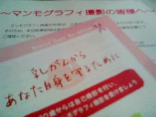 20090822170426.jpg