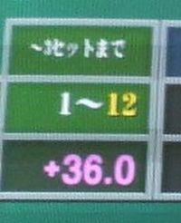 mj54.jpg