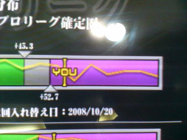 mj57.jpg