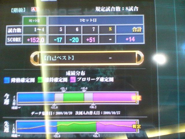 mj88.jpg
