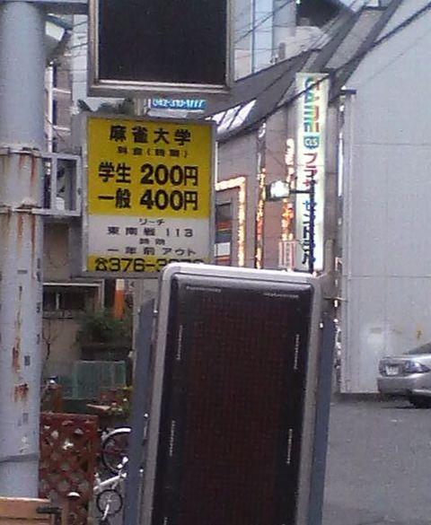 tenpo1.jpg