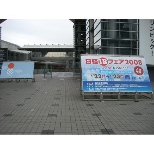 20080824004.jpg
