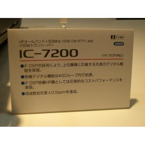 20080824036b.jpg