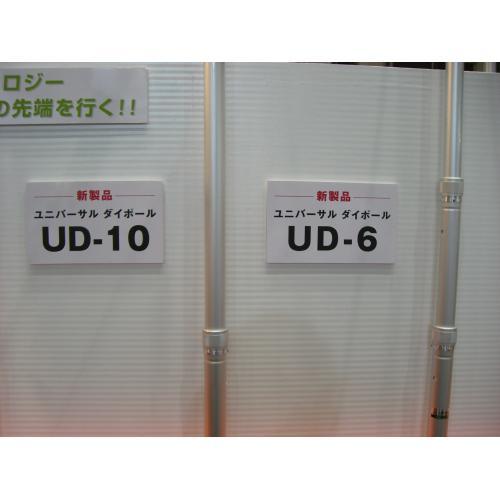 20080824109.jpg