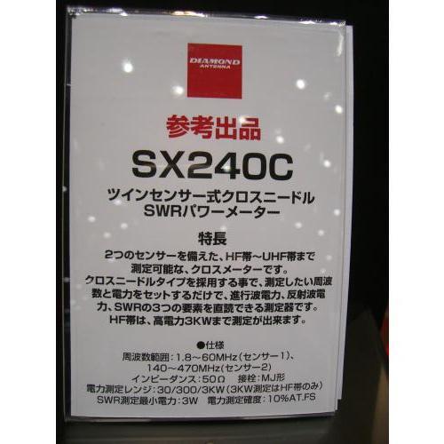 20080824143.jpg